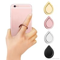 Reconditionné Finger Grip Ring Phone Stand Holder Mount For Mobile IPhone 5 6 7 8 X UK